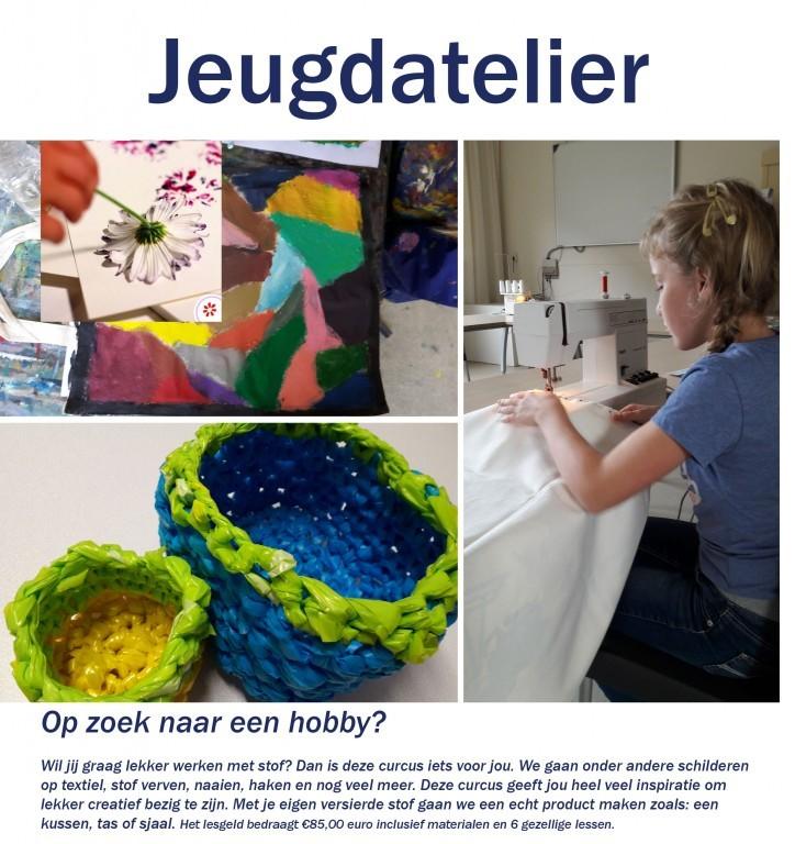 pooster Textiel Club Jeugd